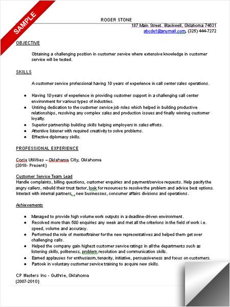 Customer Service Resume Sample Resume Examples Pinterest - call center resume samples