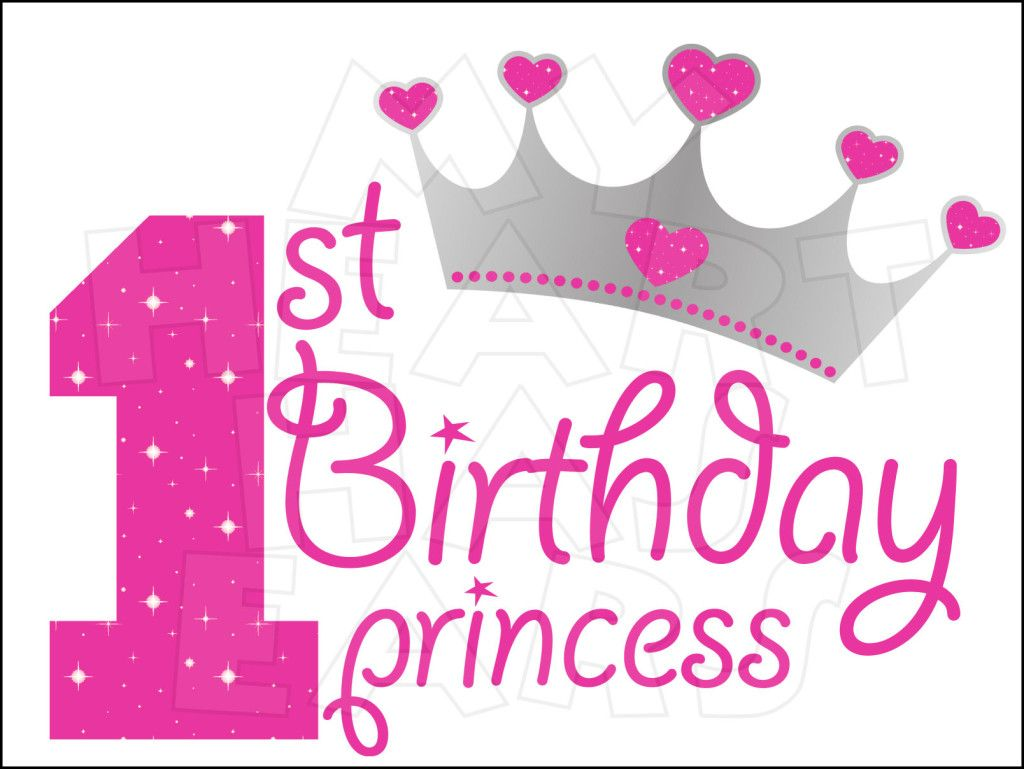 1st Birthday Princess INSTANT DOWNLOAD Digital Clip Art My Heart Has Ears How