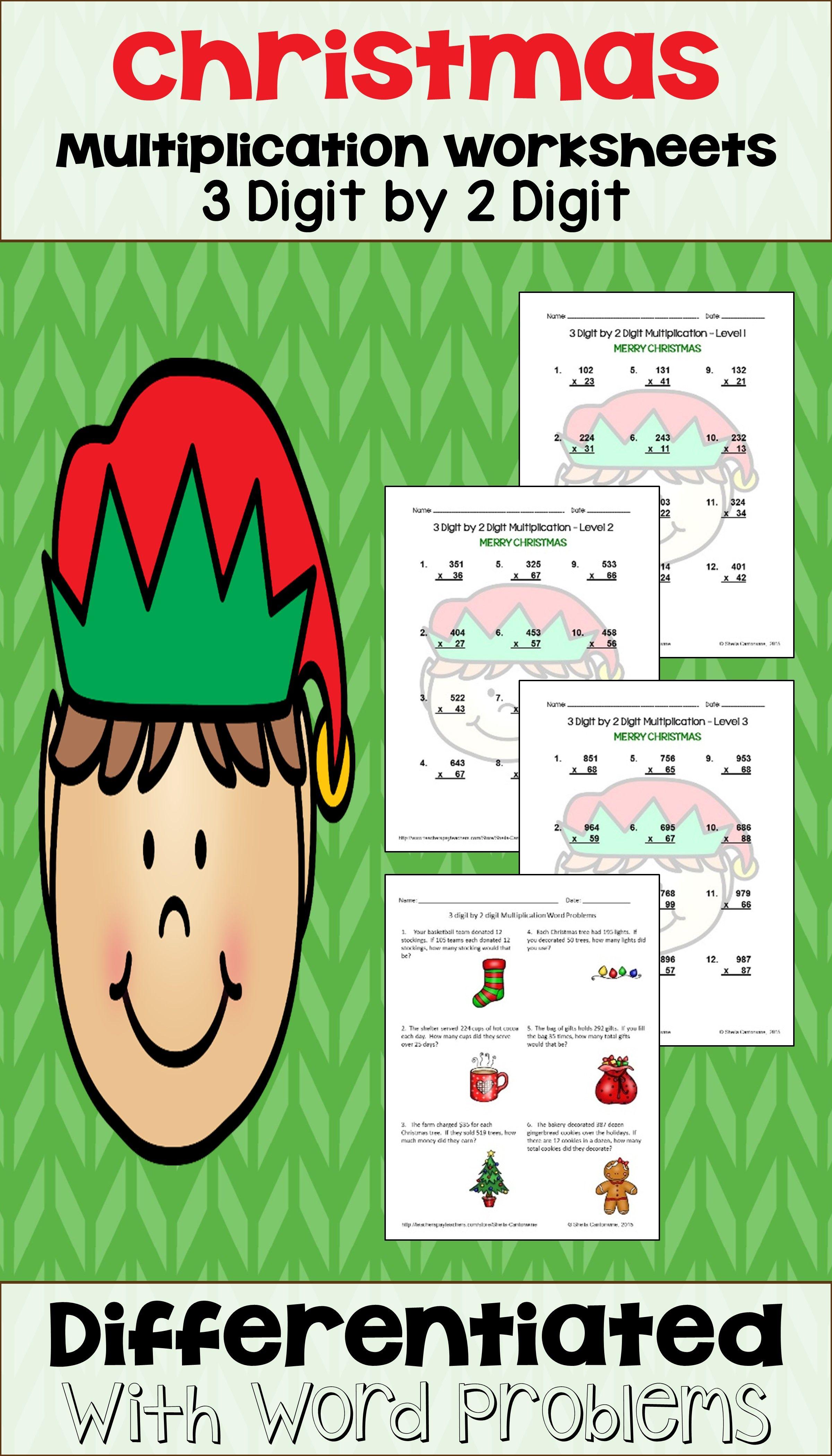 Christmas 3 Digit By 2 Digit Multiplication Worksheets
