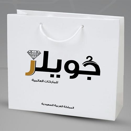 تصميم شعارات هويات تجارية في السعودية Tech Company Logos Company Logo Amazon Logo