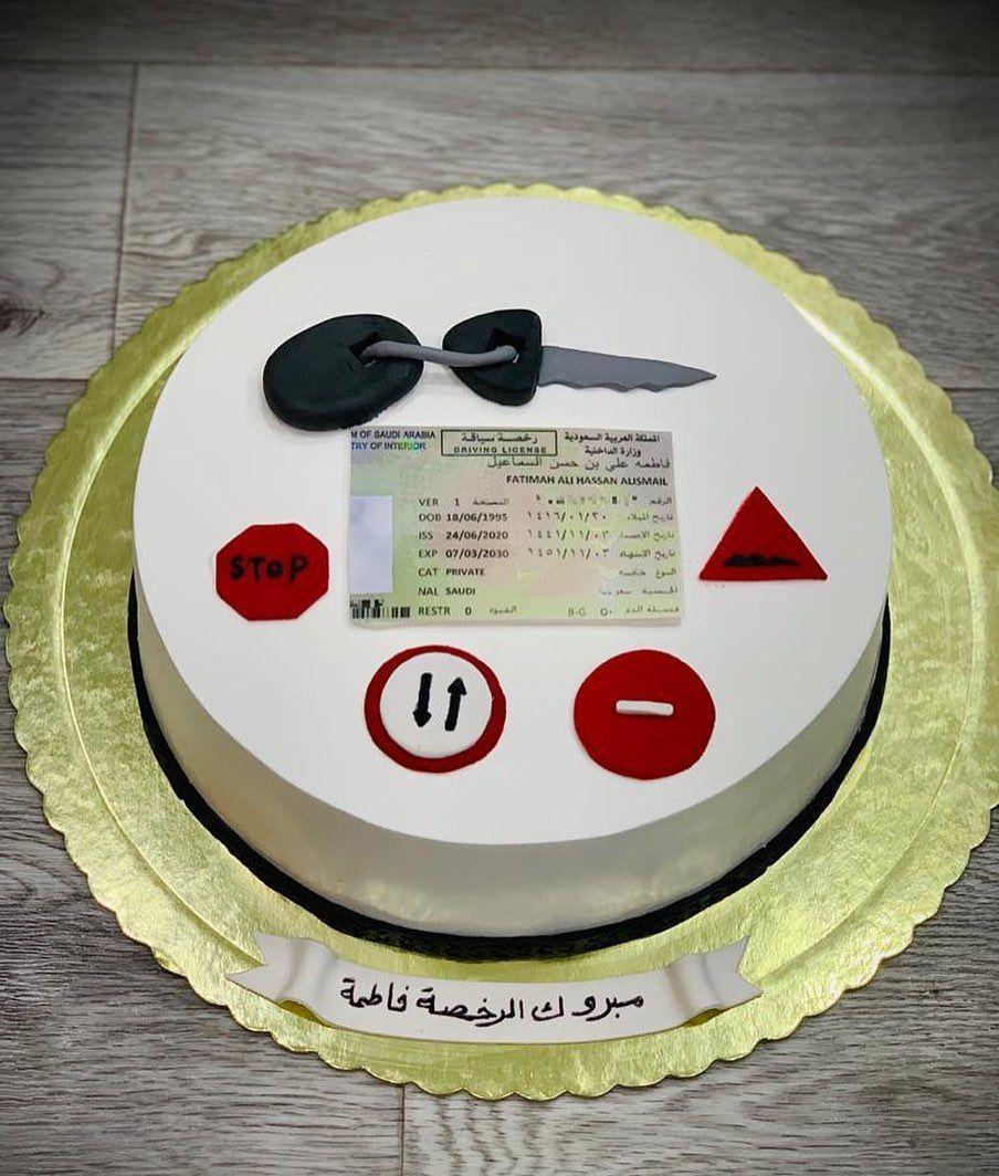 احتفل بمناسباتك الخاصه مع كيك سمايل متخصصون في الكيك كيك بأسعار مناسبه للحجز والاستفسار واتساب فقط ٠٥٦٢٤٩٩٩٥٥ Cake Cake Flowe In 2020 Desserts Cake Birthday Cake