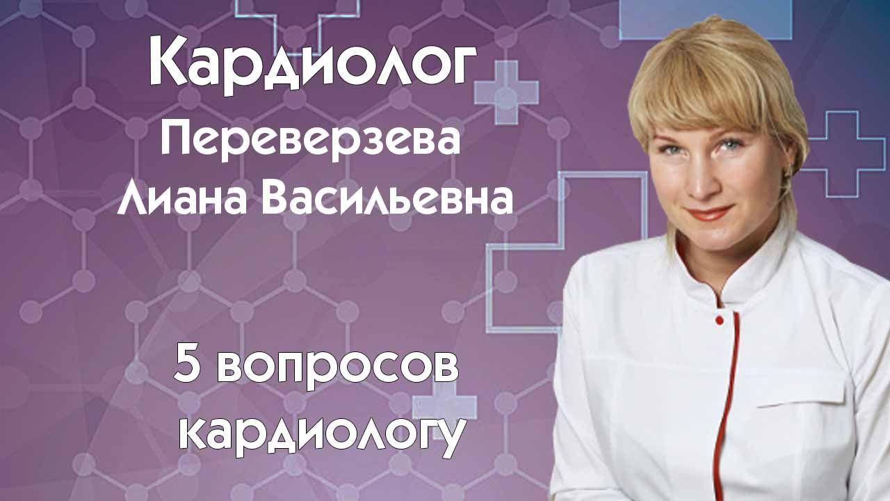 Ответы Mail.ru: Пить таблетки пожизненно от гипертонии