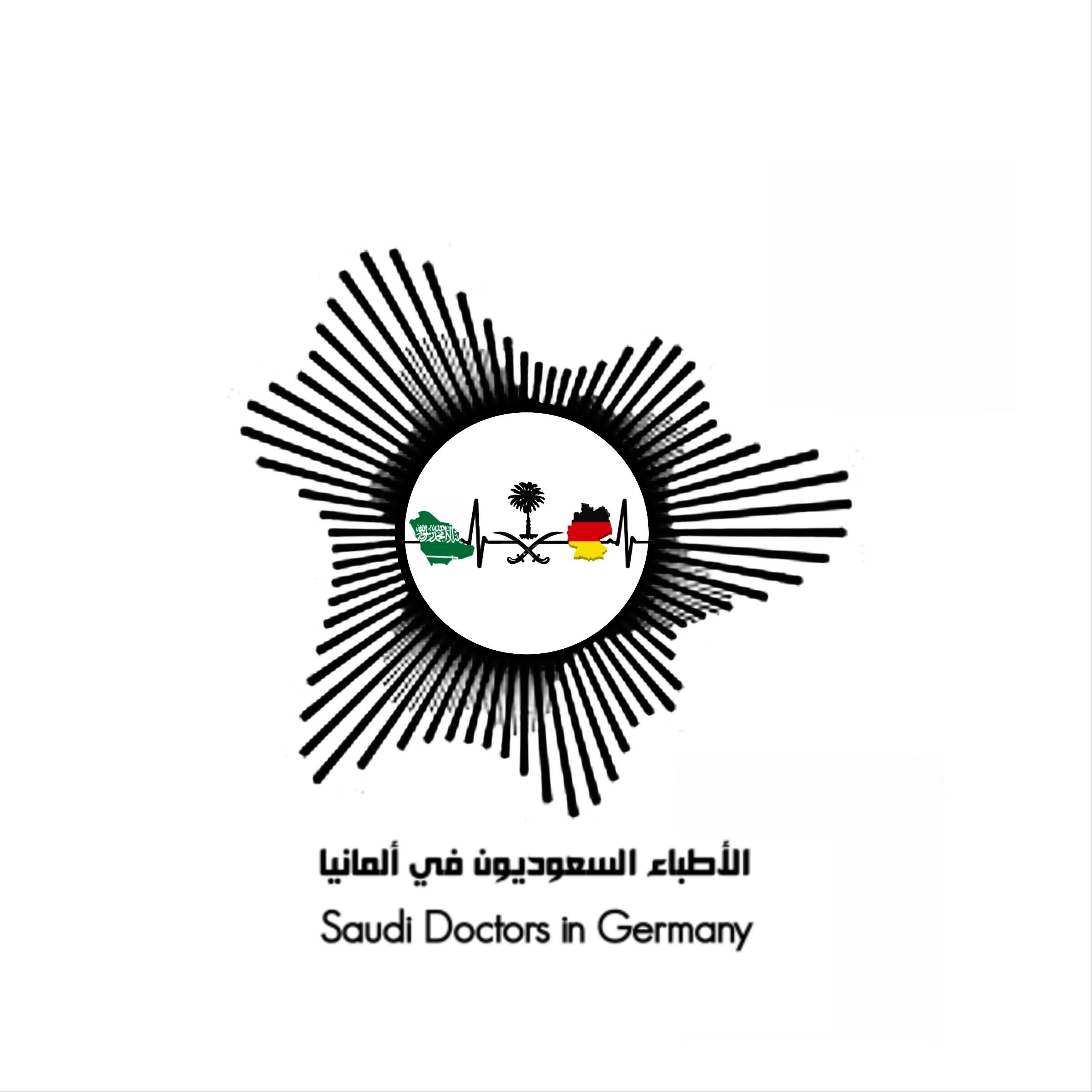 شعار Logo Enamel Pins Doctor In Germany