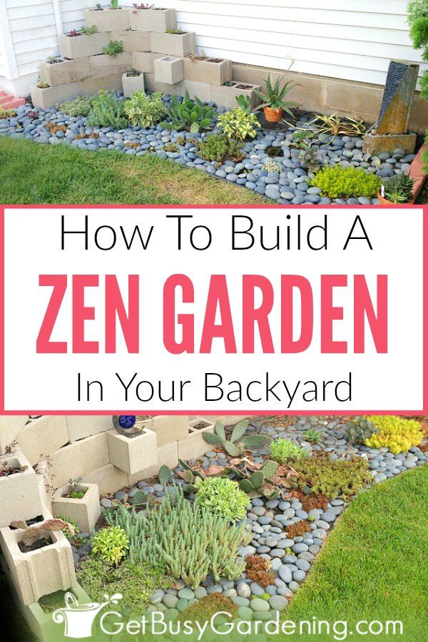 How To Make A Zen Garden In Your Backyard | Zen Garden Design, Backyard And  Gardens