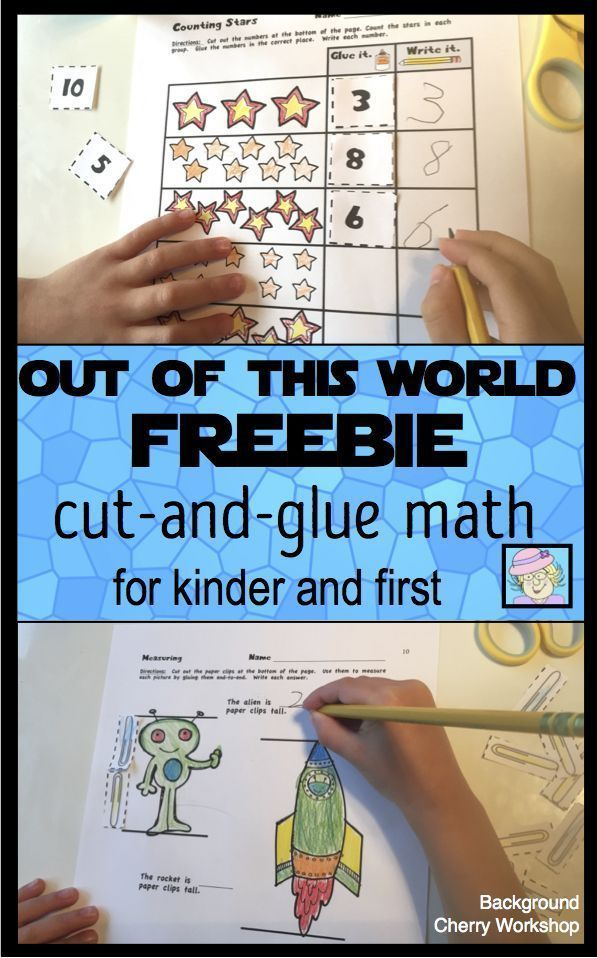 FREE! Kindergarten and First Grade Math Cut-and-Glue Workbook Pages ...