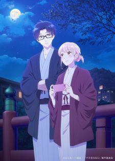 Wotaku ni Koi wa Muzukashii OVA