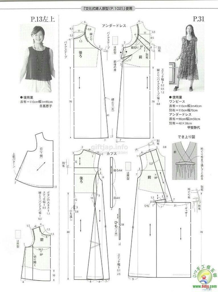 Pin de MH KO en 상의 | Pinterest | Patrones, Costura y Patrones faciles