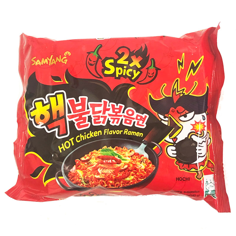 Ramen Vector Cartoon Beef Noodles Png And Vector With Transparent Background For Free Download Beef And Noodles Ramen Beef