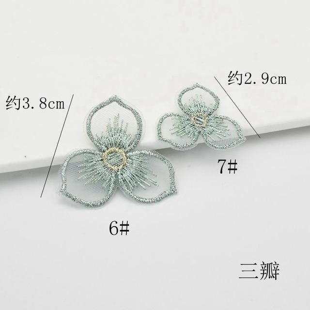 Fashion Embroidered Yarn Flower Cloth Hairpins Earrings Handmade Material DIY Jewelry Making ... Fashion Embroidered Yarn Flower Cloth Hairpins Earrings Handmade Material DIY Jewelry Making Findings Supplies Hair Accessories,