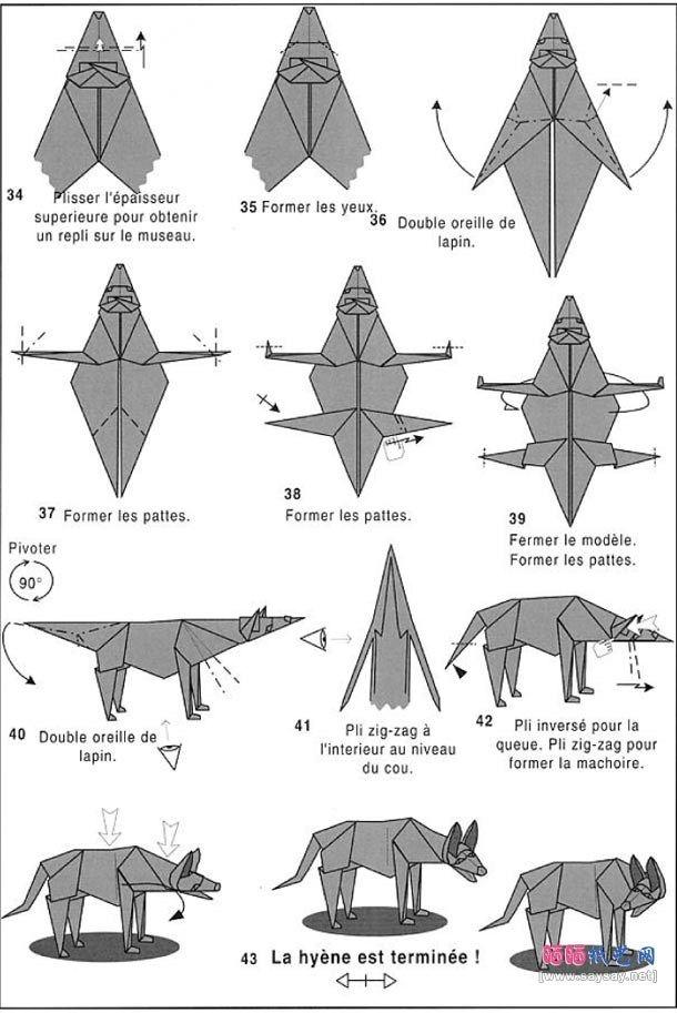 Origami Wolf Origami Instrucoes Origami Origami Passo A Passo