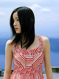 Imagen - Renbutsu Misako03.jpg | Wiki Drama | FANDOM ... |Misako Renbutsu Q10
