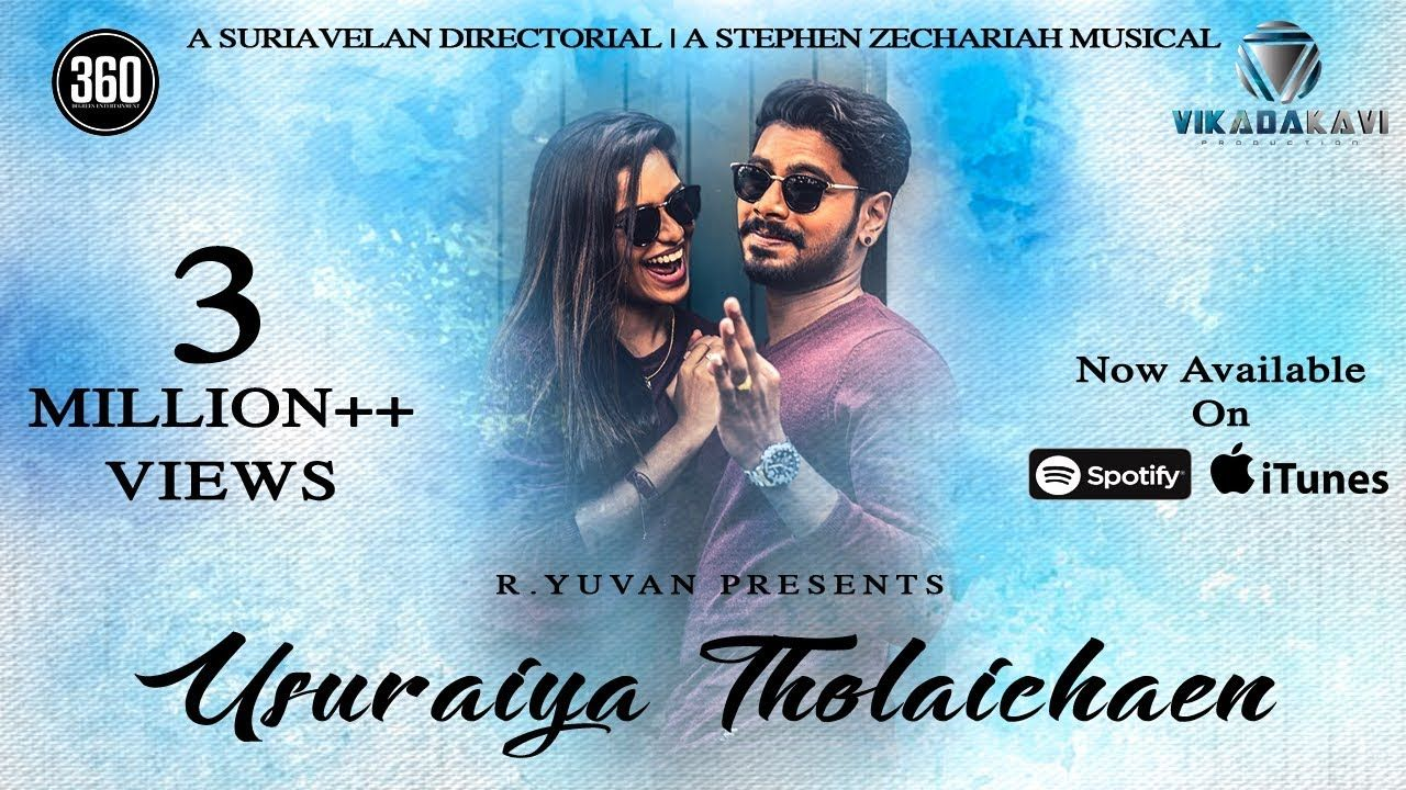 Usuraiya Tholaichaen Stephen Zechariah Pragathi Guruprasad Suriave Songs Song Images Mp3 Song Download