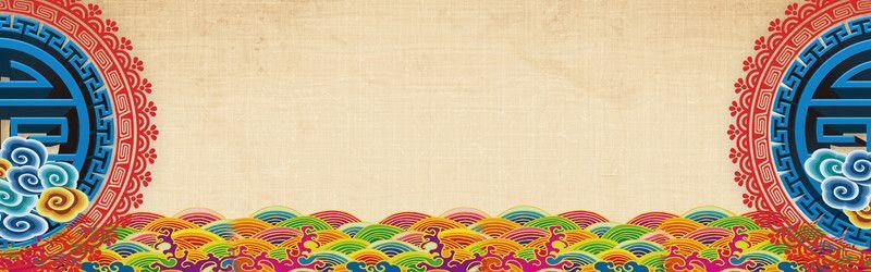 خلفية خلفيات للعيد للتصميم