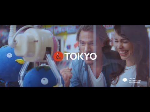&TOKYO MIX(30Sec.)