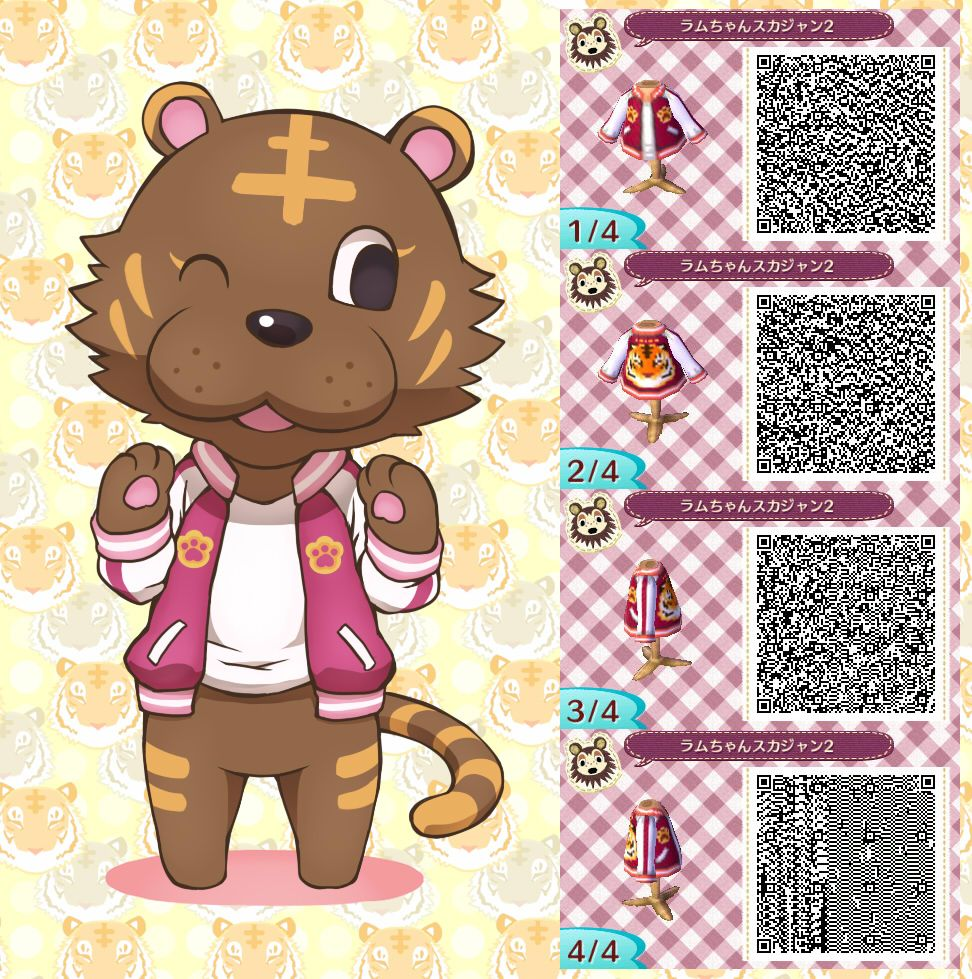 Leather jacket qr code new leaf - Hello Friends And Welcome On My Animal Crossing Qr Codes Blog Sidebar Picture By