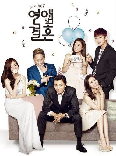 Marriage not dating xem online
