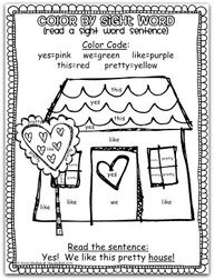 FREE Color by Sight Words! Coloring, practicing sight