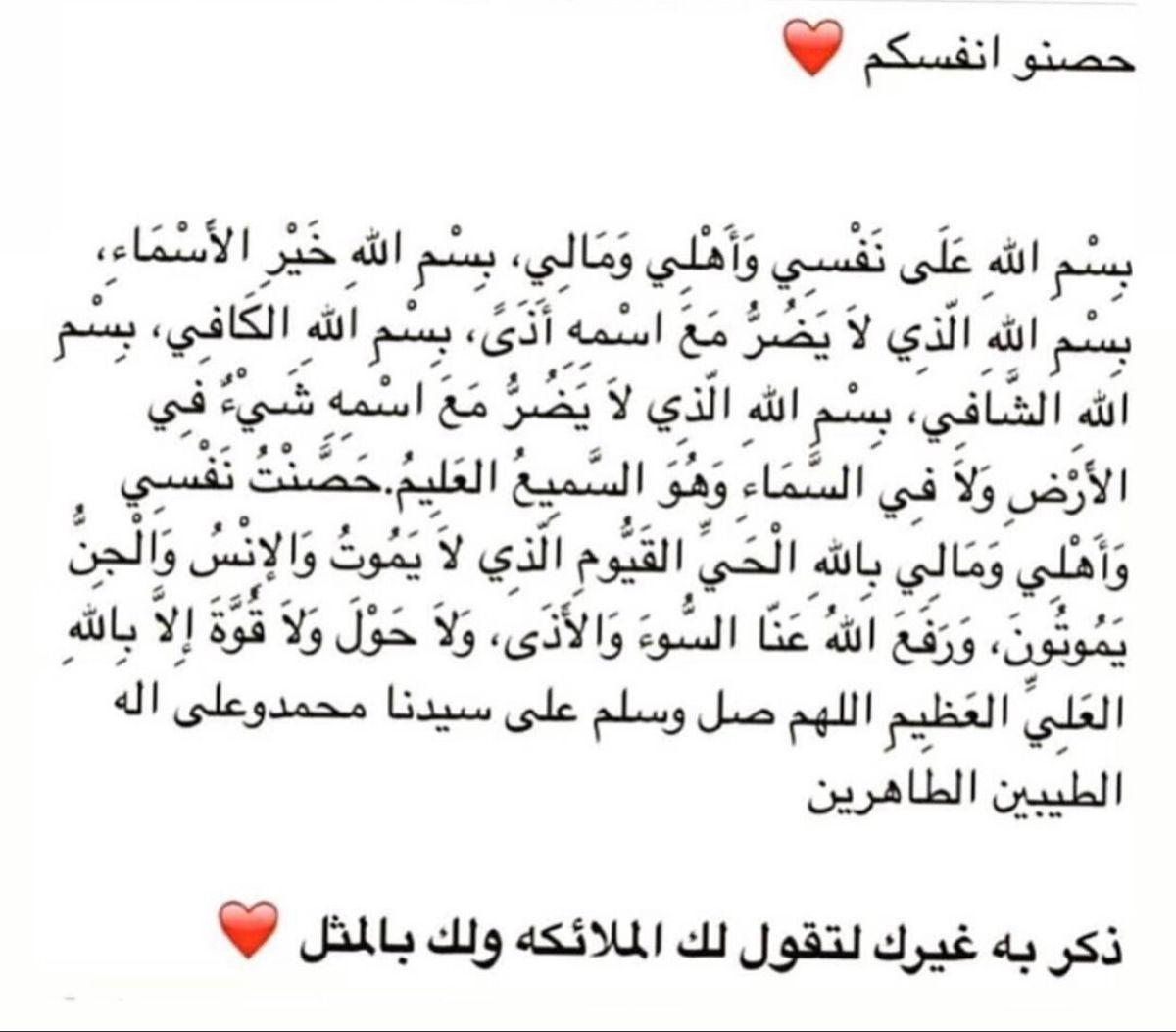امين Desertrose Cool Words Holy Quran Arabic Quotes