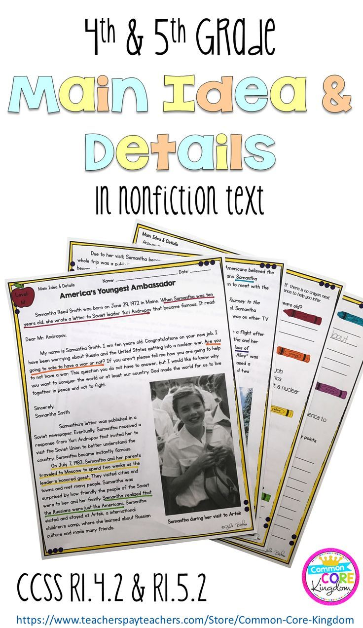 Are You Looking For A Fun And Engaging Way To Teach Your 4th And 5th Graders About Main Idea And Detai Reading Classroom 4th Grade Reading Teaching Common Core [ 1273 x 736 Pixel ]