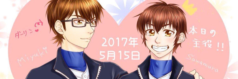 1500x500 1500 500 Anime Art Banner