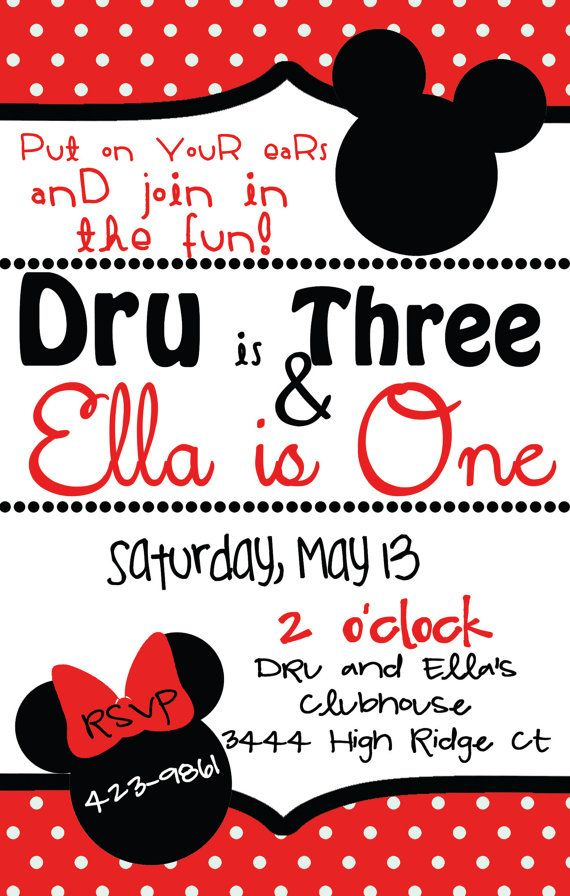 Mickey and Minnie Joint Birthday Party Invitation PRINTABLE ...