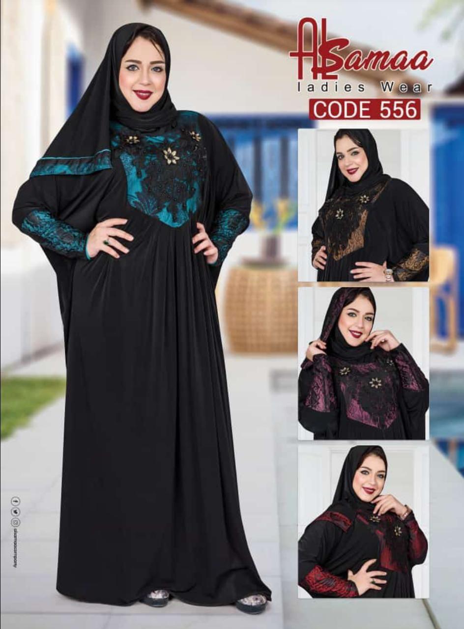 اسدالات في المحله الكبري للبيع Fashion Nun Dress Dresses
