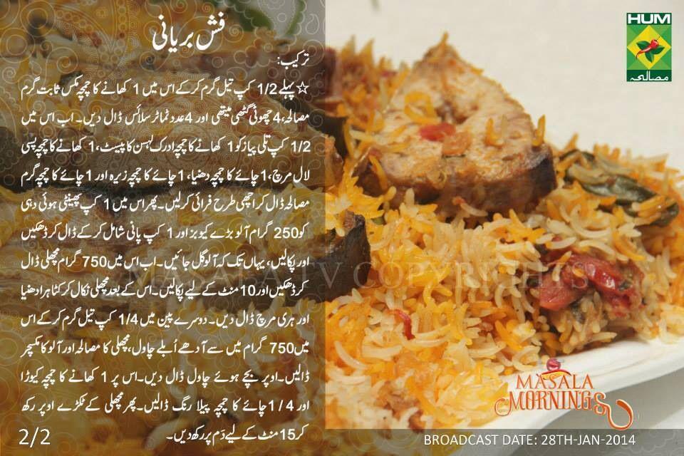 Easy tin fish biryani recipe
