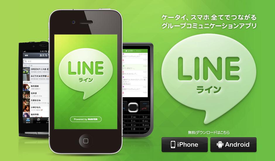 Line Genera Más Ingresos que WhatsApp y WeChat Juntas