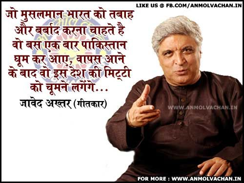 Good Thoughts In Hindi Thoughts In Hindi Great Quotes Good