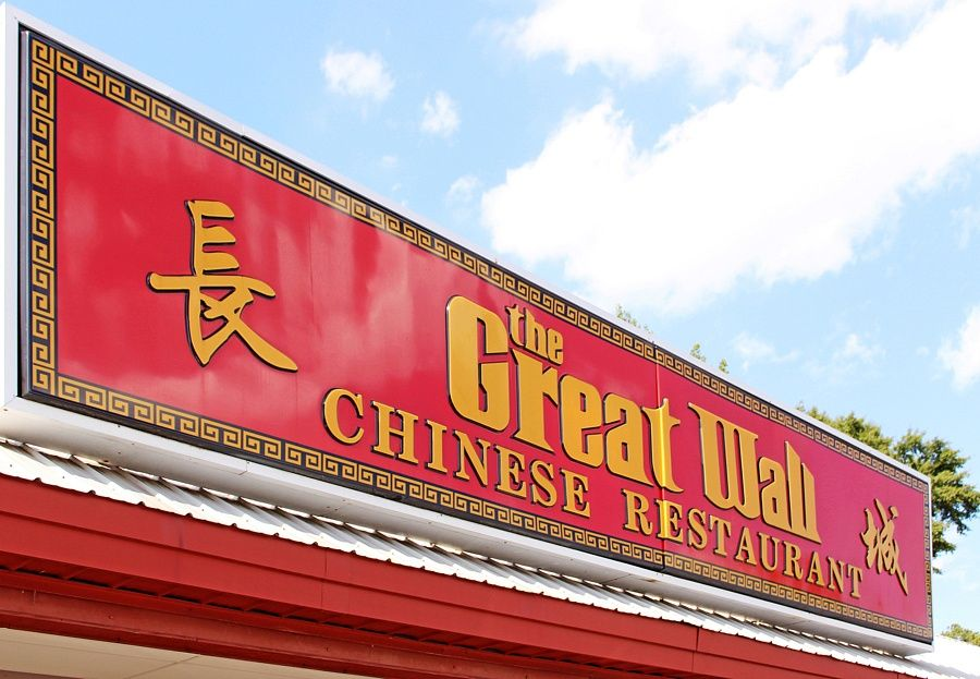 The Secret Menu At The Great Wall Birmingham S Best Kept Secret Chinese Restaurant Secret Menu Real Chinese Food