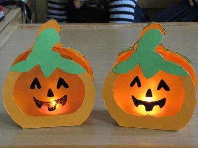 Herbst Halloween Herbst Halloween Halloween Und Basteln