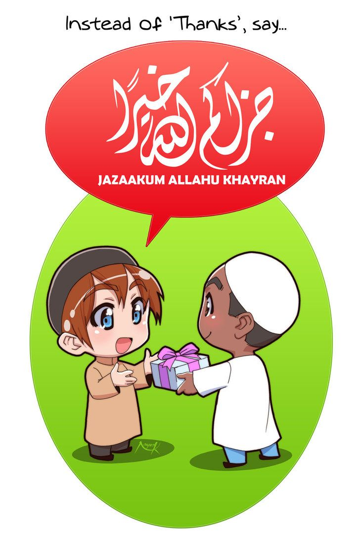 Muslim Kids Cartoon Carian Google Muslim Pinterest Kid