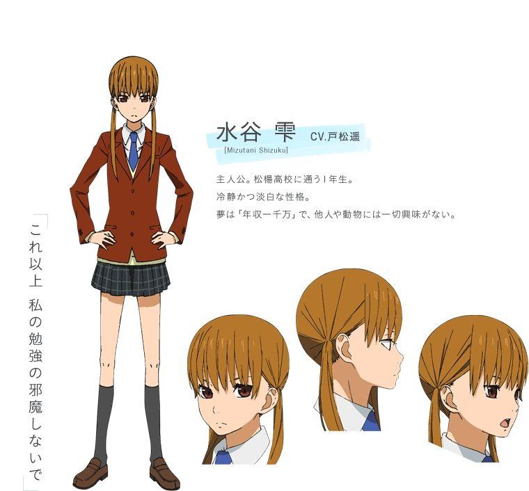 Anime Character Design Base : Mizutani shizuku zerochan tonari no kaibutsu