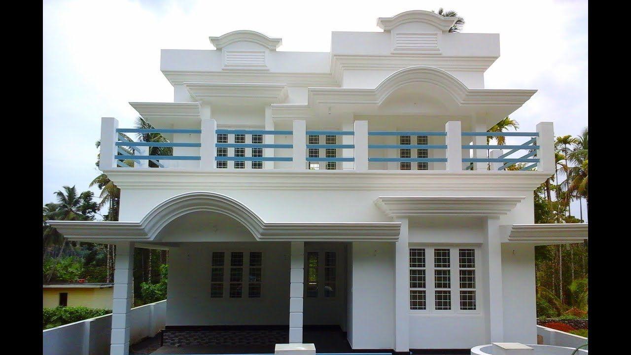 6 Cents Plot And 1 500 Sq Ft Small Budget House Rumah Minimalis Desain Rumah Desain