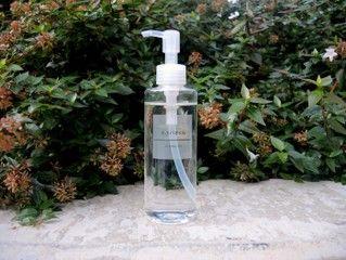 アロマ虫除けスプレーの作り方 蚊を寄せ付けない効果とは スキンケア ヘアケア オイル 無印 オイル