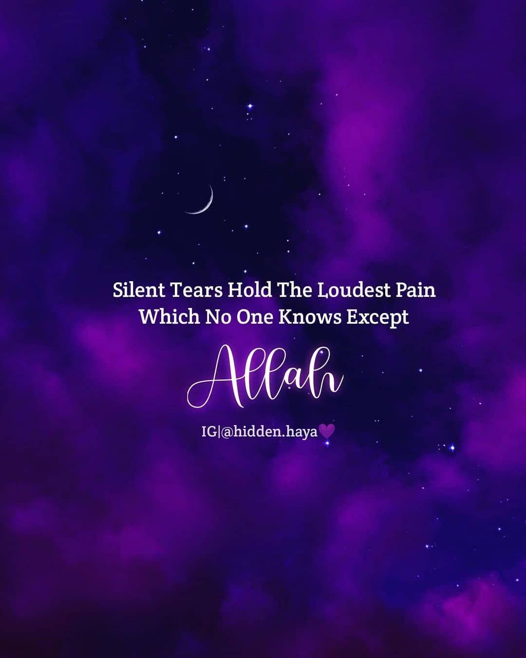 Allah Islamic Love Quotes Islamic Inspirational Quotes Quran Quotes Verses
