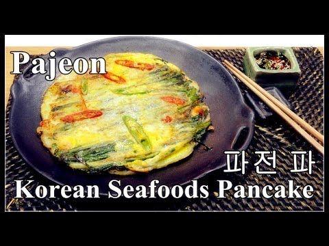 Josephine's Recipes : How To Make Korean Seafoods Pancake 韓式海鮮煎餅 : Panjeon 韓國美食之旅 Korea Trip Episode 3