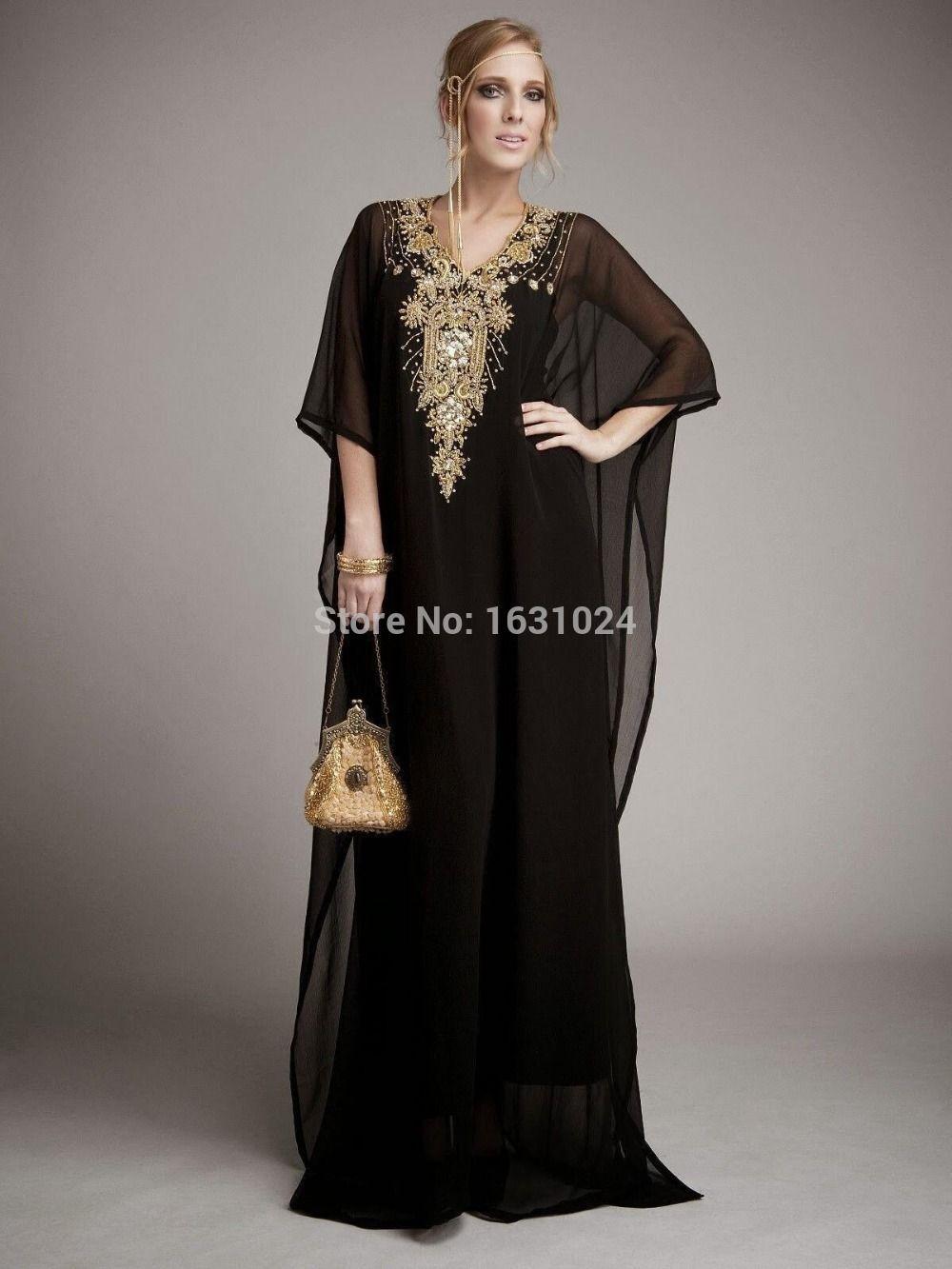 árabe Trendy De Sexy Vestidos Negro Dorado Musulmán Que
