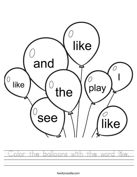 Color The Balloons With The Word Like Worksheet Kindergarten Coloring Pages Coloring Worksheets For Kindergarten Kindergarten Coloring Sheets