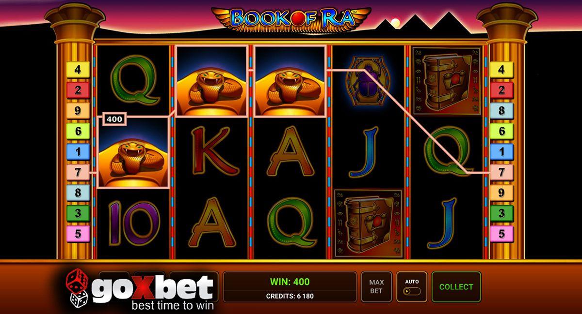Играть онлайн казино без денег