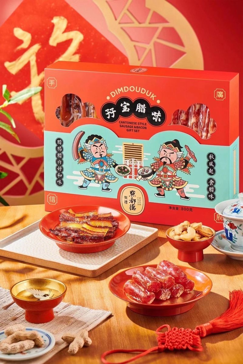 Pin By Gezi On 包装 Packaging Design Bacon Gifts Packing Design