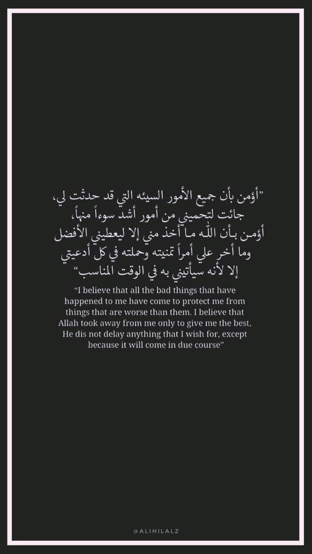Pin By Fadwaangela A On Arabic English Quotes Wisdom Quotes Wisdom Quotes Life Quran Quotes
