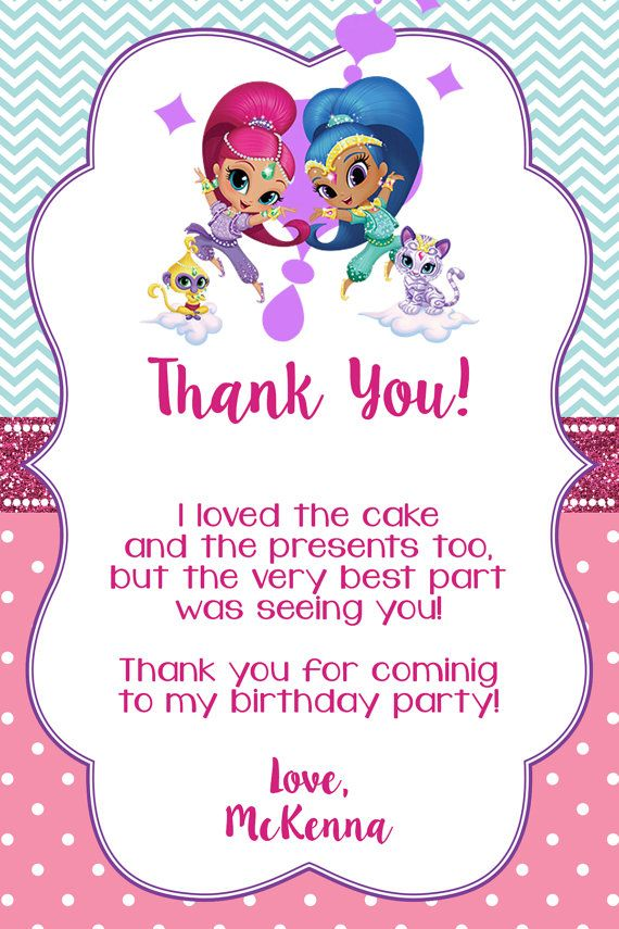 Shimmer and Shine Invitation - Matching Thank You Card - Shimmer ...