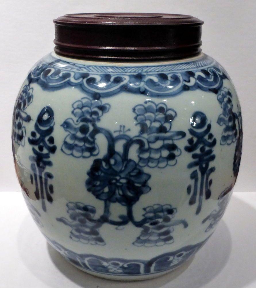 ancien pot chinois en porcelaine blanc bleu fleurs 18 me si cle chine porcelaine blanche. Black Bedroom Furniture Sets. Home Design Ideas