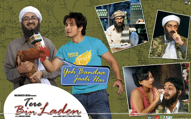 Tere Bin Laden