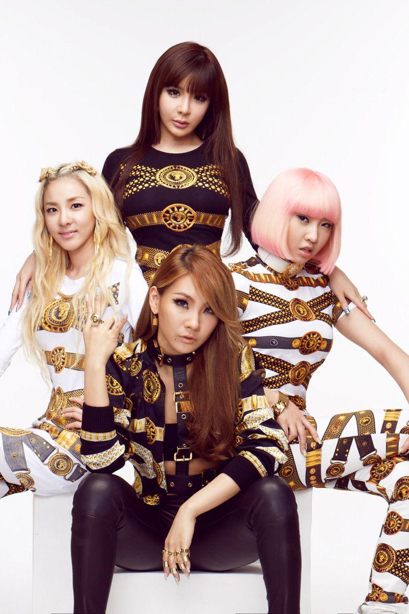 Pin By Rachael Zerwer On K Pop Part 2 3 2ne1 Kpop Girls Pop Magazine