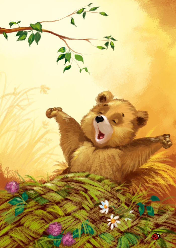 Картинка с медведем доброе утро, самая прекрасная