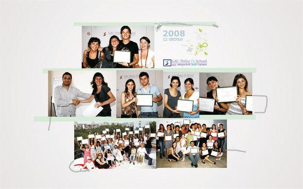 PR School Branding by Gepra , via Behance