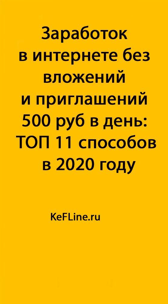 Топ сайтов о финансах дорвеи на сайт казино Павловский Посад