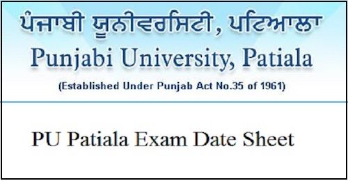 date sheet of b.ed 1st sem 2018 punjabi university patiala